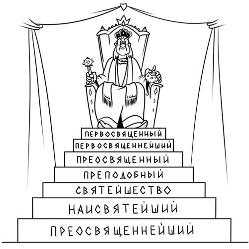 02_pervosvyshenniy.jpg